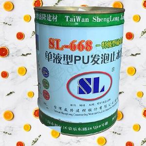 keo-truong-no-sl-668
